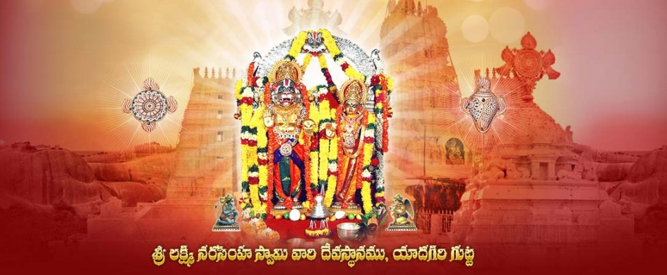 Sri Lakshmi Narasimha Swamy Wallpapers Download Labzada Wallpaper